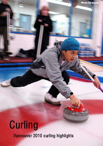 Business News Winter Olympics - Curling started