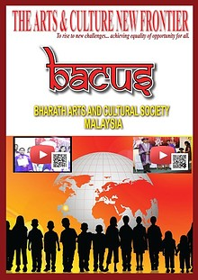 2014 BACUS CONVOCATION SOUVENIR MAGAZINE