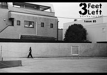 3ft Left