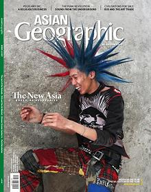 Asian Geographic