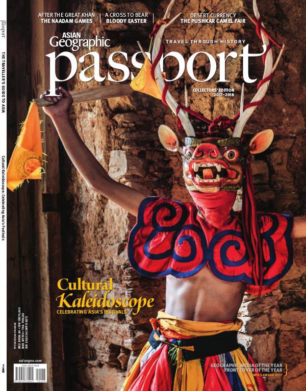 Asian Geographic Passport 2017-2018