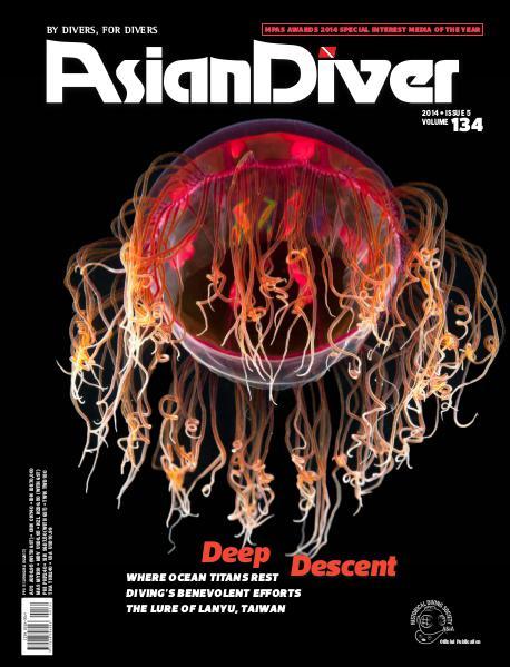 Issue No. 5/2014 Volume 134