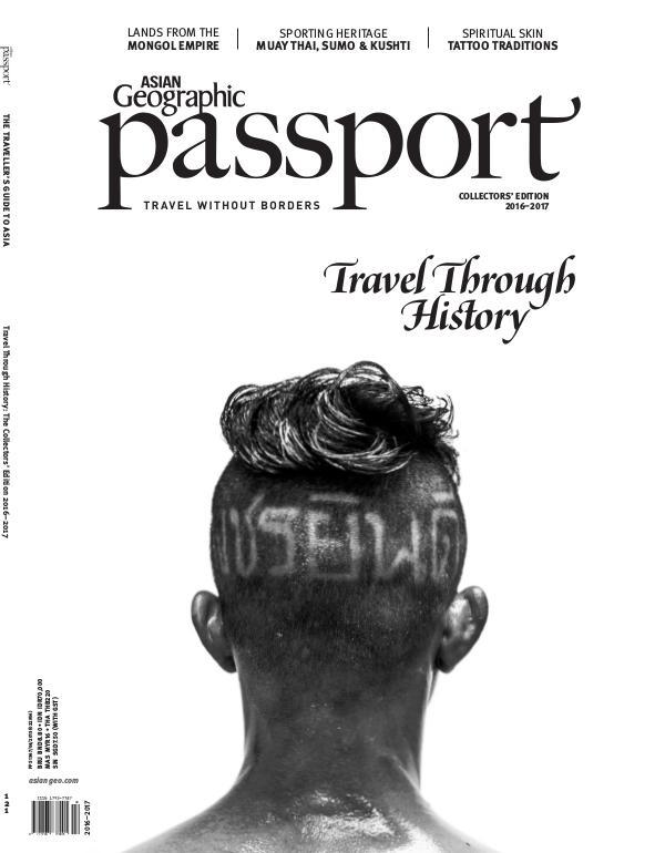 Passport 2016-2017