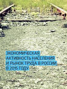 Инфопо.ст