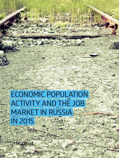 Economic population activity and the job market