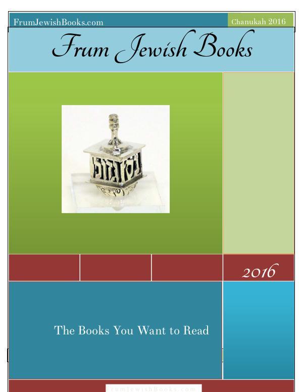 Frum Jewish Books 3