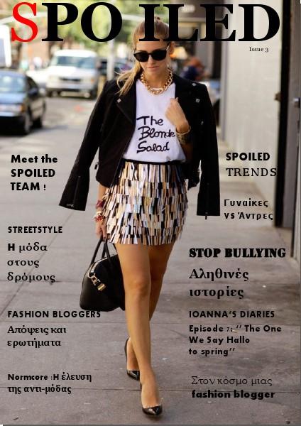 SPOILED MAGAZINE Issue 3