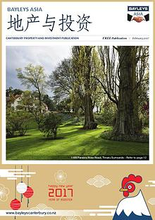Bayleys Asia Canterbury Publication
