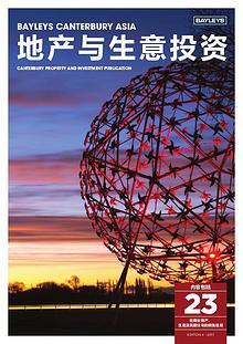 Bayleys Asia Canterbury Publication