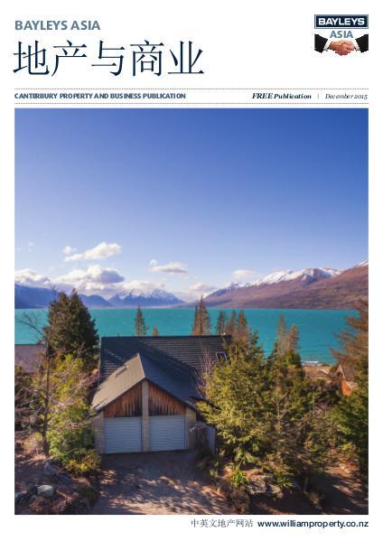 Bayleys Asia Canterbury Publication December 2015