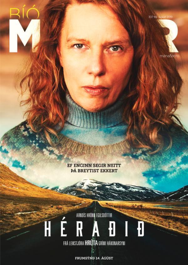 MM Ágúst 2019 DVD VOD Tleikir