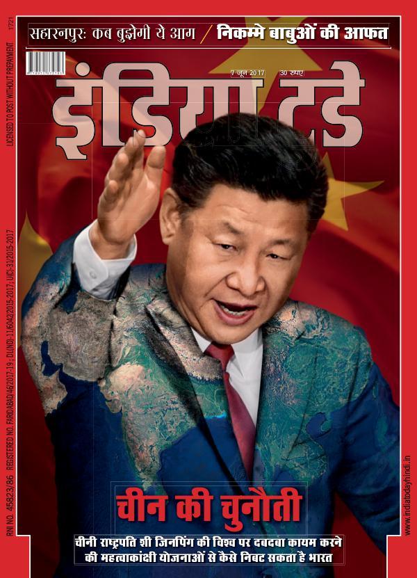 India Today Hindi 7th June 2017