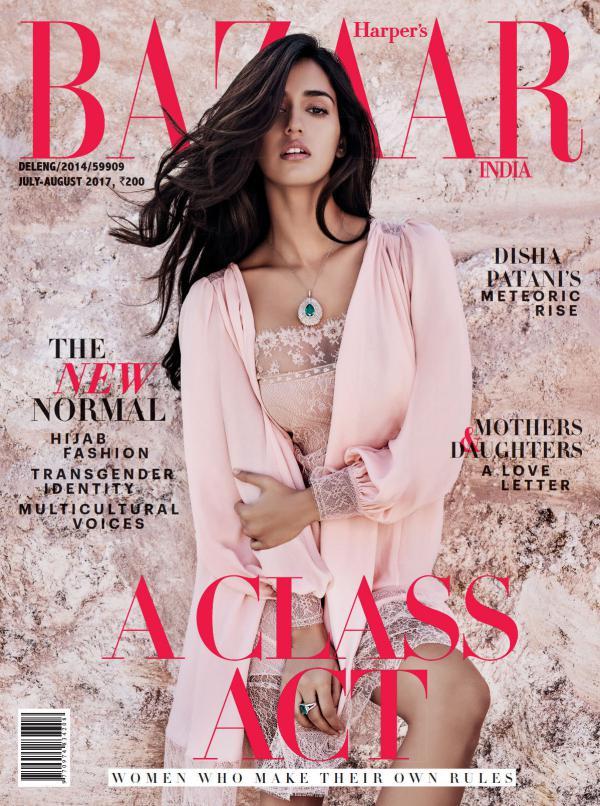 Harper's Bazaar July-August 2017