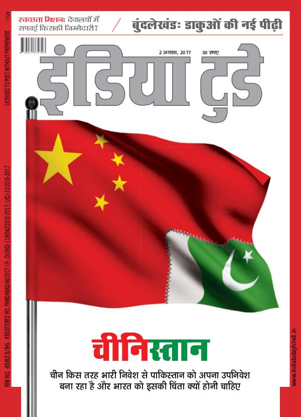 India Today Hindi 2nd August 2017