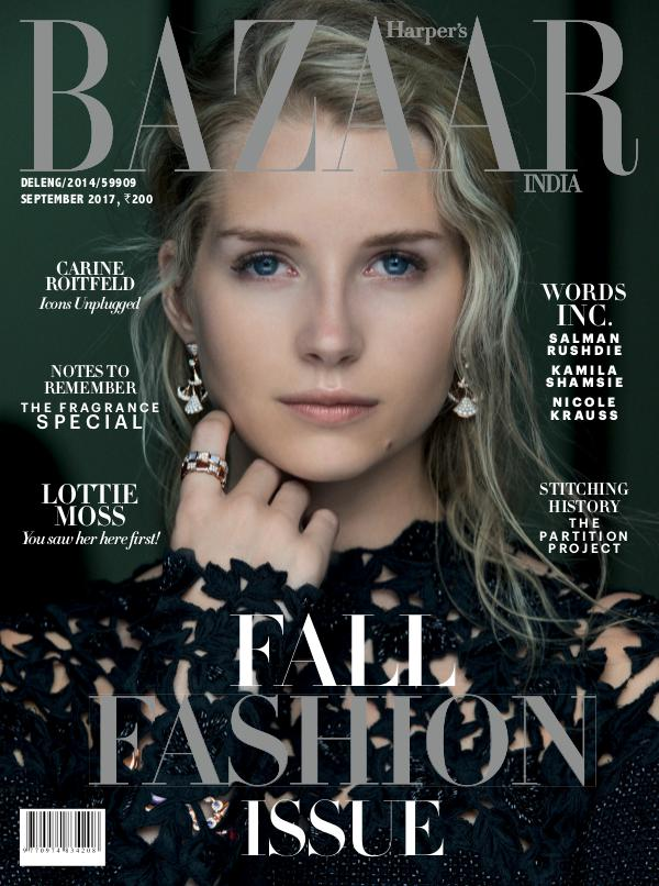 Harper's Bazaar September 2017