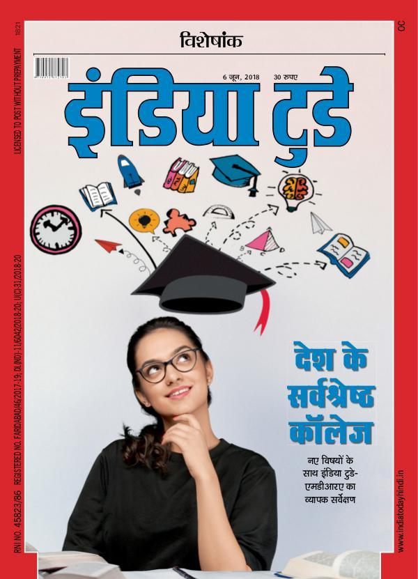 India Today Hindi 6th June 2018