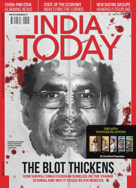 India Today 20th July