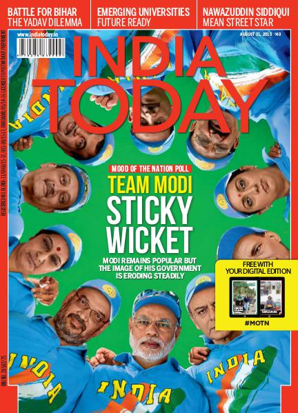 India Today 31st August