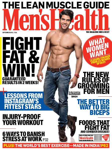 Men's Health September 2015