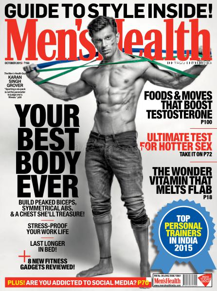 Men's Health October 2015
