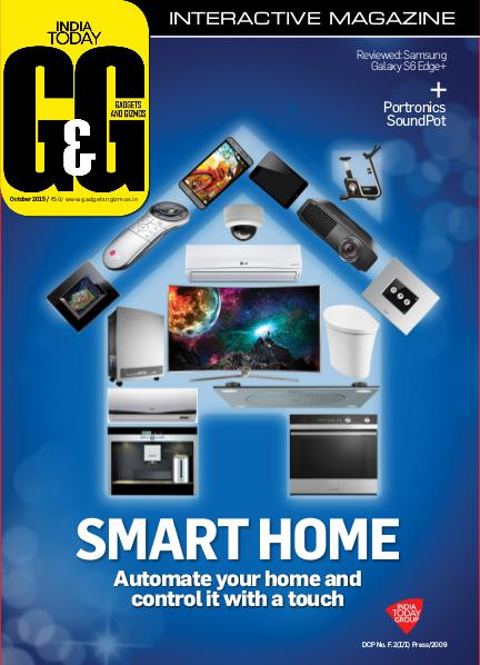 Gadgets and Gizmos October 2015
