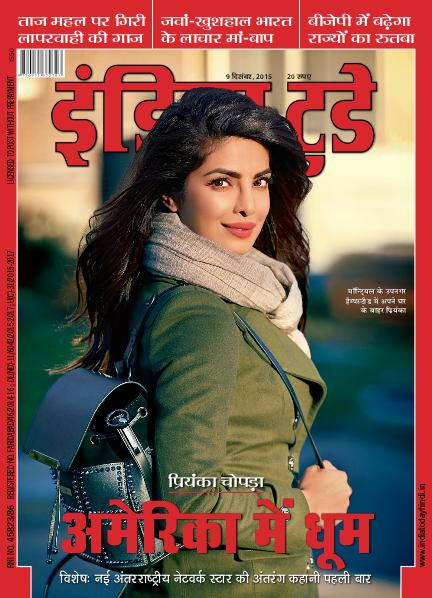 India Today Hindi 9th December