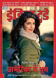 India Today Hindi