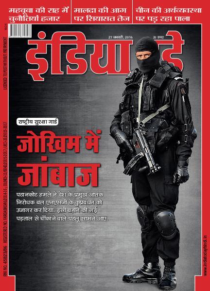 India Today Hindi 27th January 2016