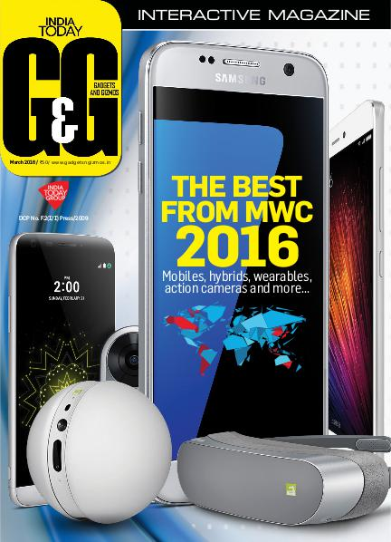Gadgets and Gizmos March 2016