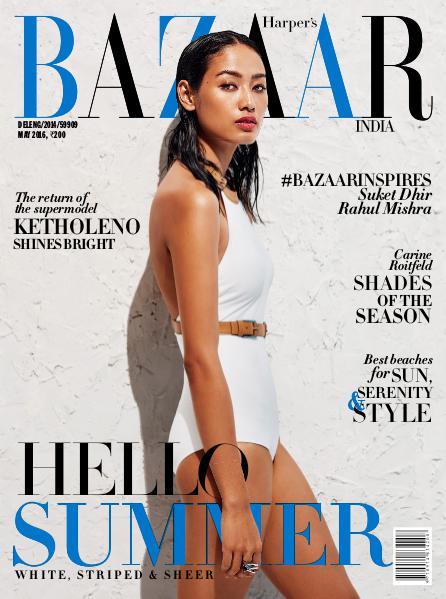 Harper's Bazaar May 2016
