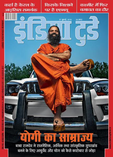 India Today Hindi 27th July 2016