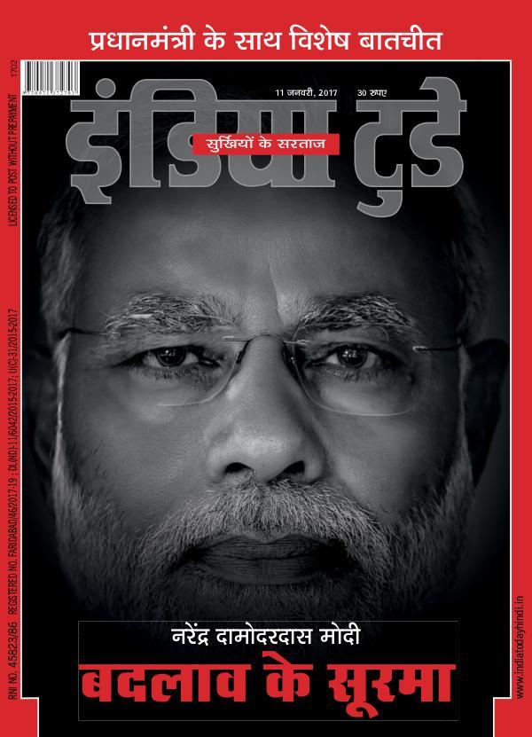 India Today Hindi 11th January 2017