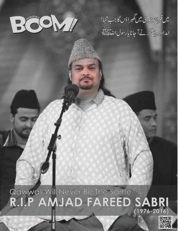 BOOM Edition 3 Jul 2016 Issue