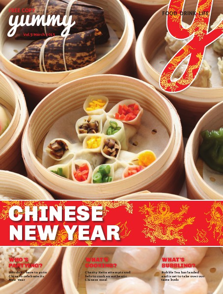 Yummy Magazine Vol 5 - Chinese New Year
