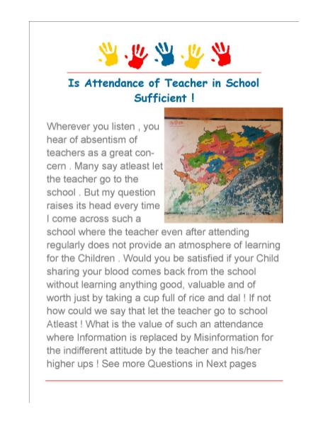 Is Attendance of Teacher in School as Visitor Enough  for Children ! 13th July-2015
