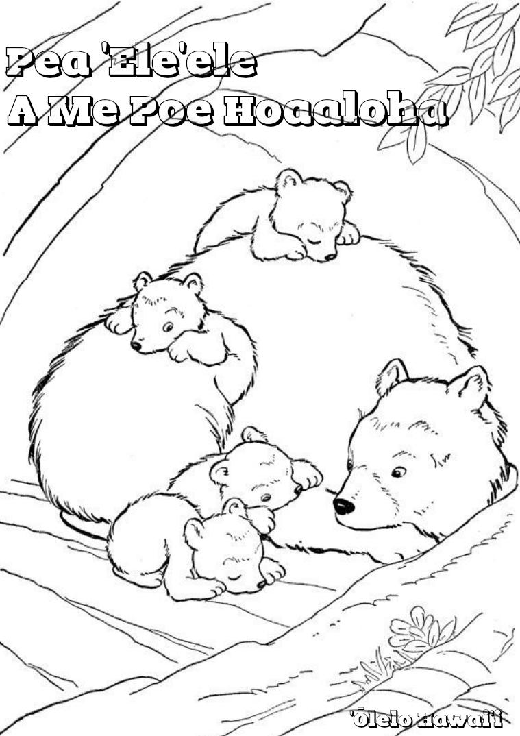 янковского миша с мамами на олимпиаде раскраска могут