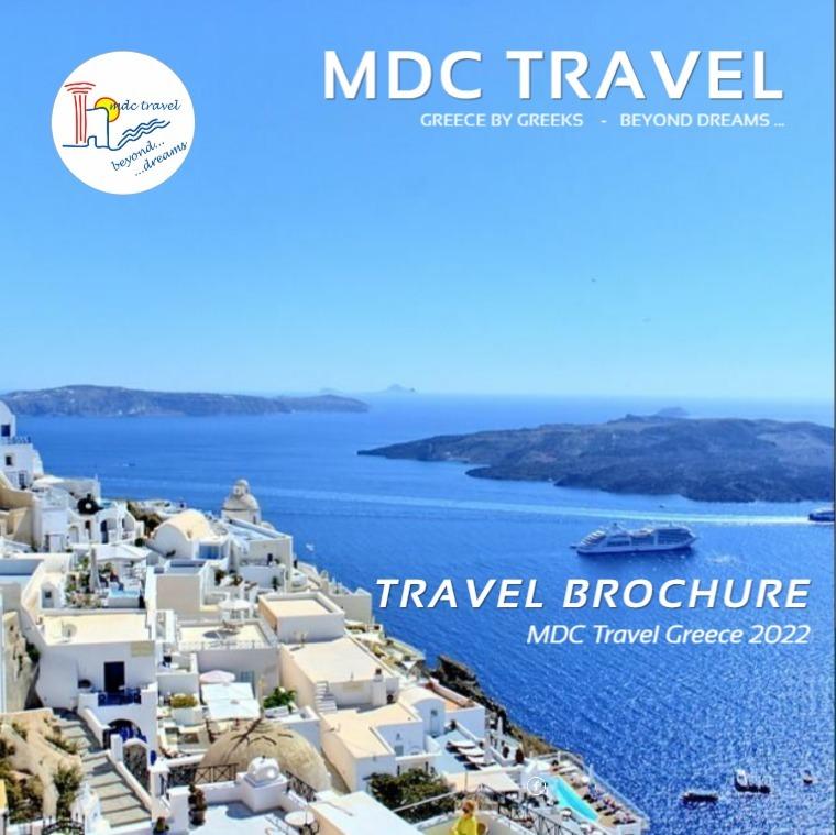 Greece Travel Brochure #1