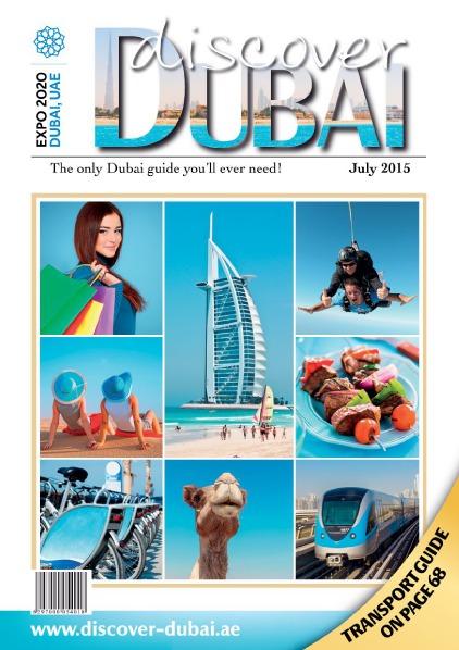 Discover Dubai July 2015