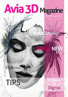Avia 3D Magazine