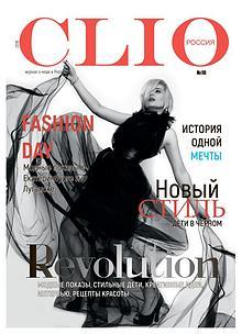 CLIO fashion magazine № 10