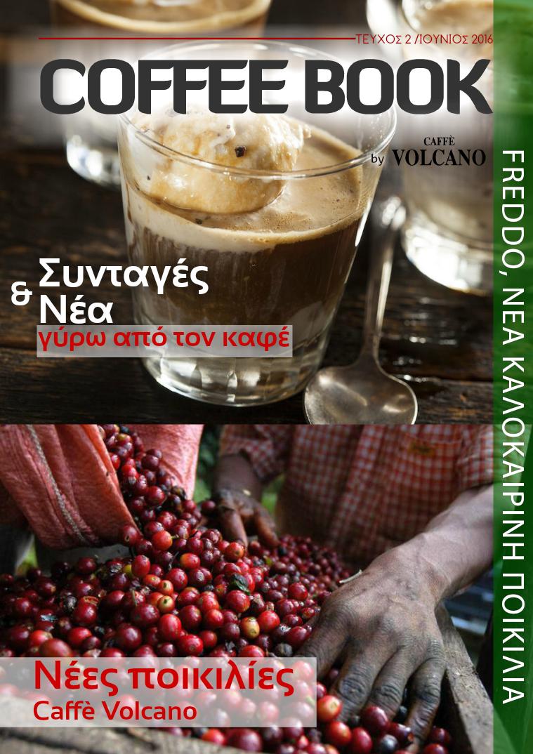 Coffee Book by Caffè Volcano June - Coffee Book