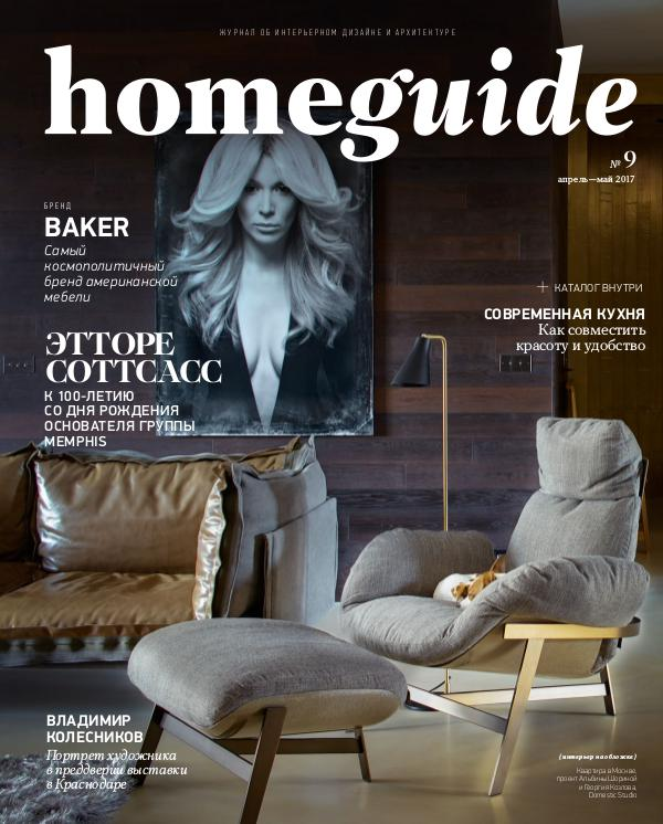 Homeguide magazine april - may 2017