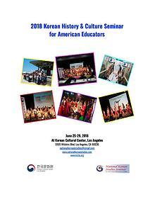 2018 NKS Handbook
