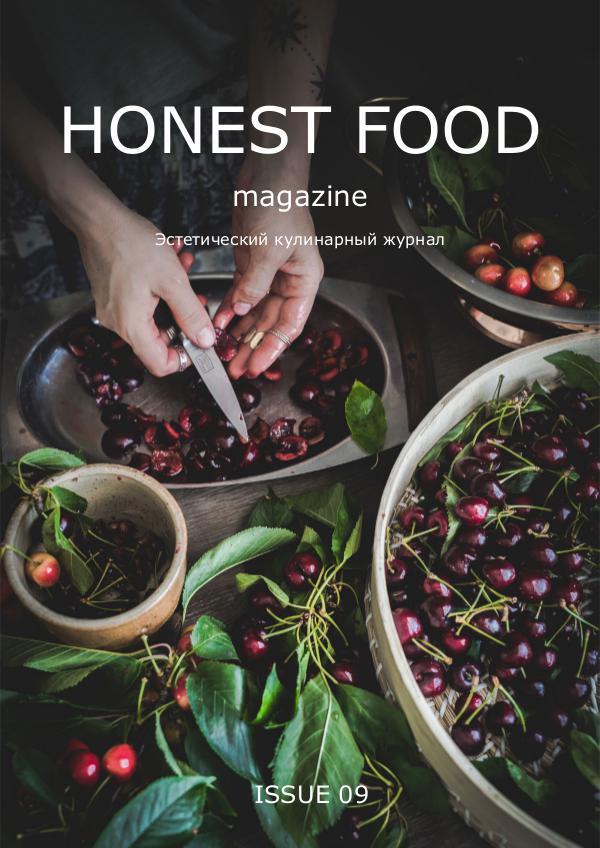 Honest food 09