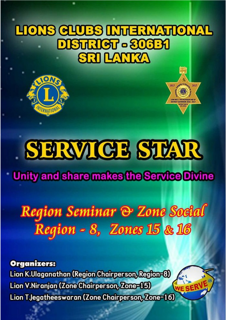 SERVICE STAR 1