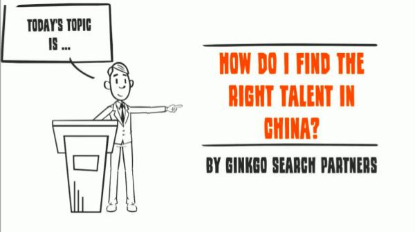 Executive Search in China (Presentations) How do I find the right talent in China
