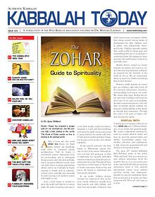 Kabbalah Today Issue 24