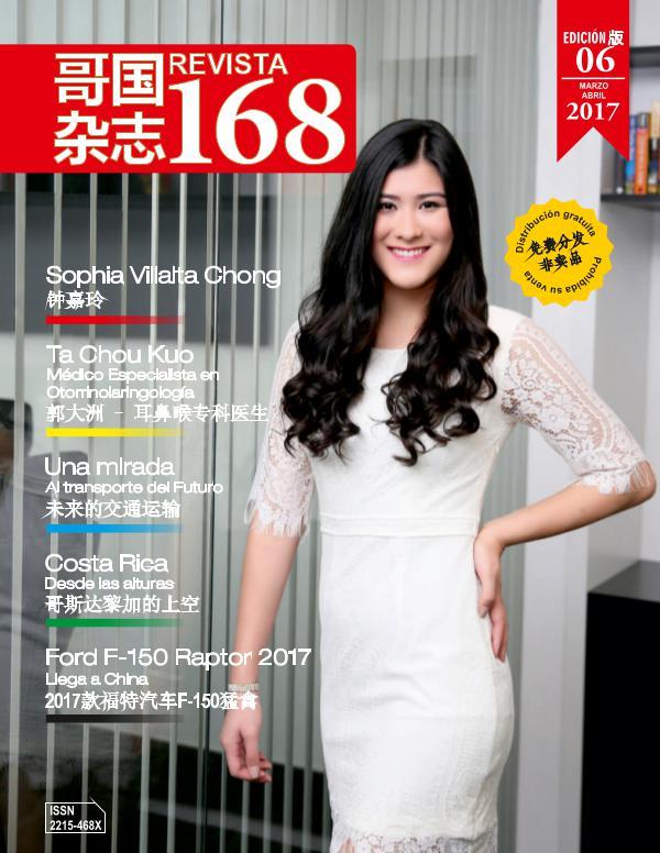 Revista 168 06