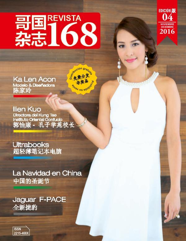Revista 168 04