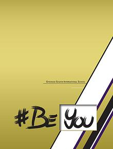 GSIS 2017 Yearbook: #BeYou